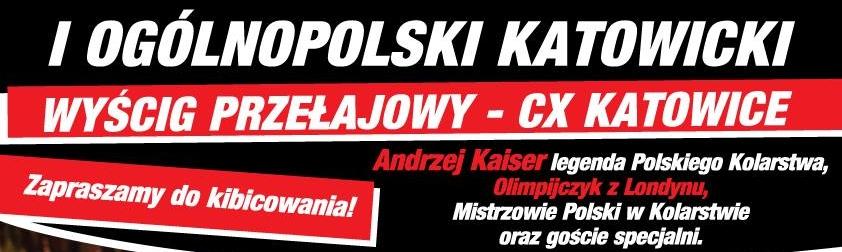 I Ogólnopolski Katowicki Wyścig Przełajowy – dzień pierwszy