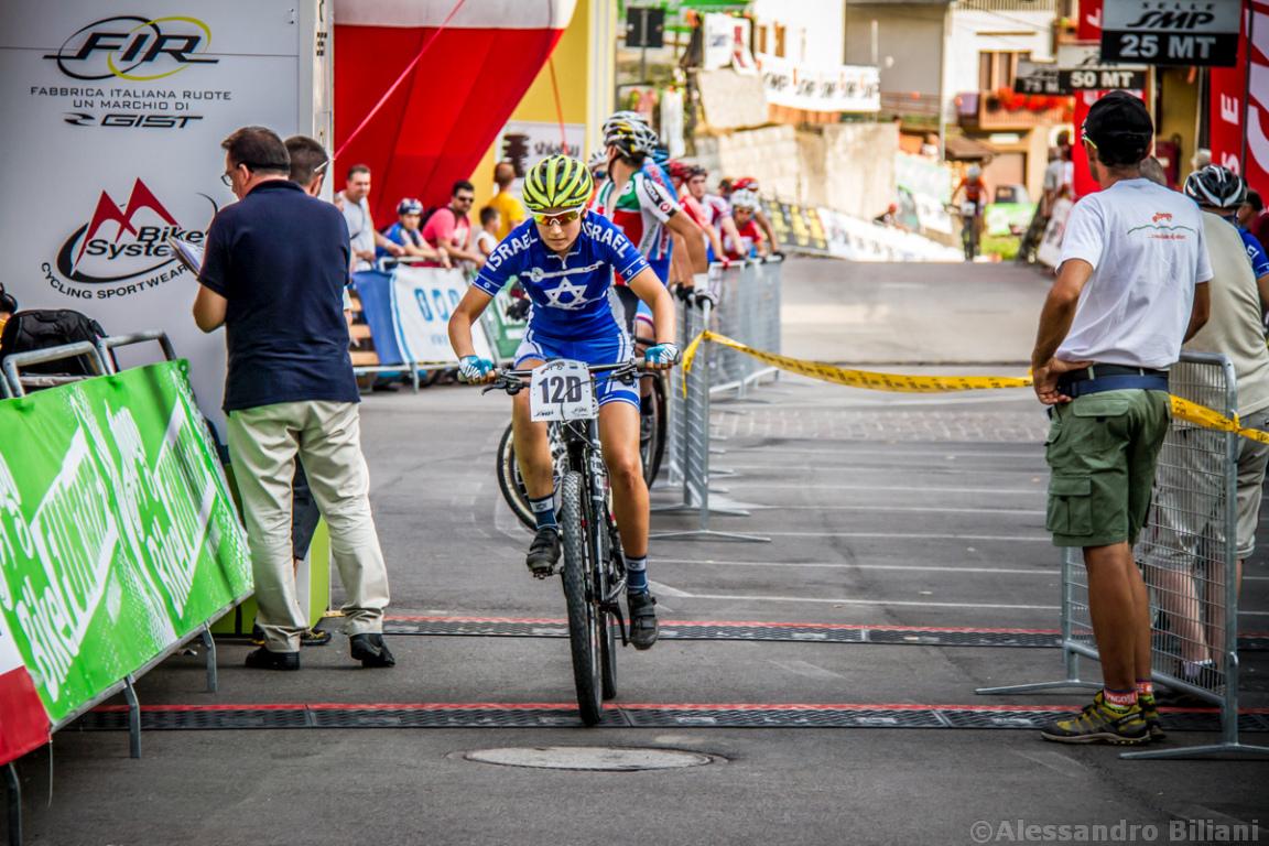 Mistrzostwa Europy MTB 2015 Chies d'Alpago Włochy szrtafeta 029
