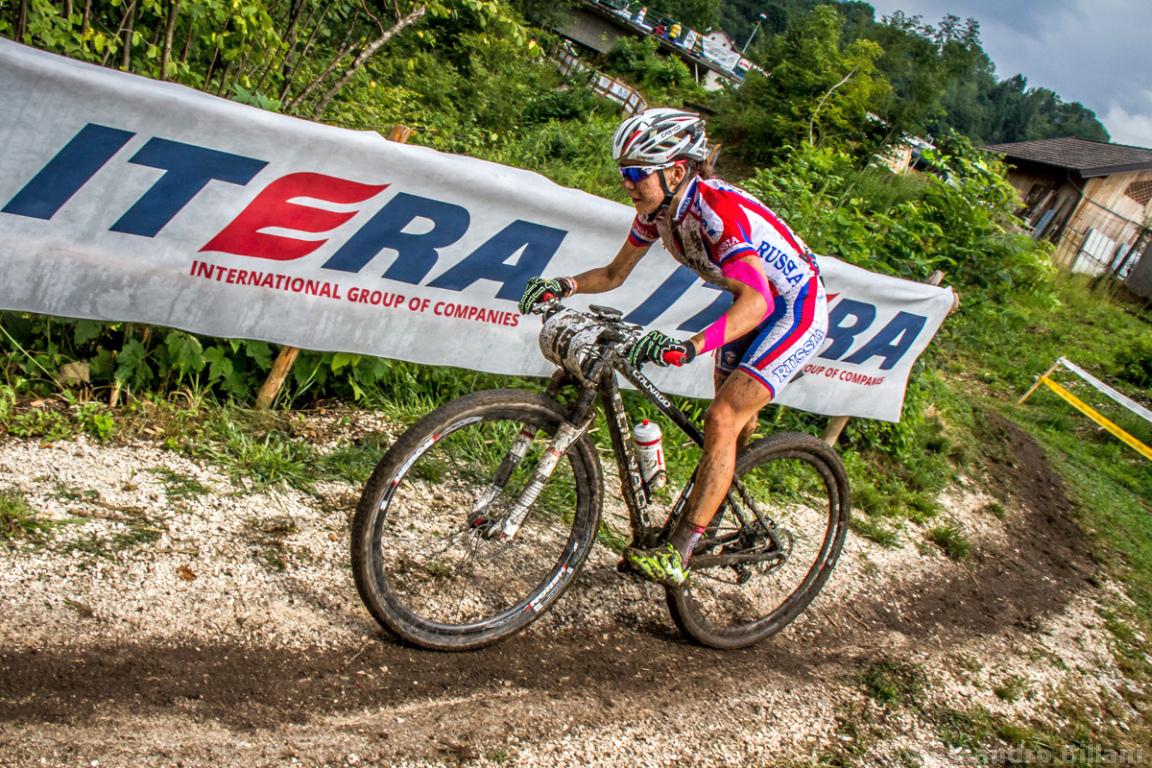 Mistrzostwa Europy MTB 2015 Chies d'Alpago Włochy u23 kobiety orliczki 005