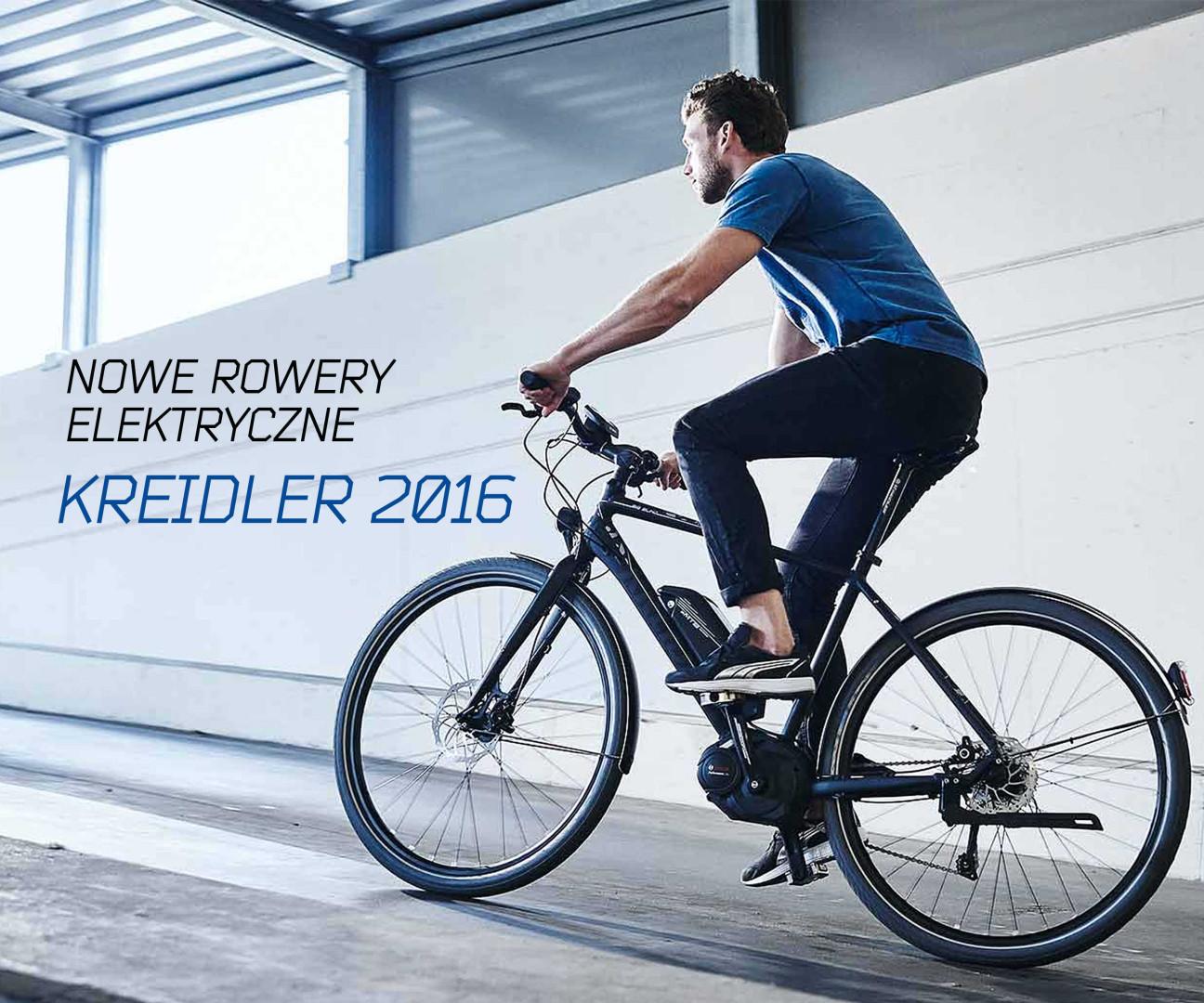 Rowery elektryczne marki Kreidler. Kolekcja 2016 to aż 27 nowych modeli [PR]