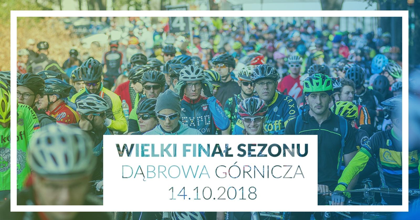 Finał Bike Atelier MTB Maratonu już w niedzielę w Dąbrowie Górniczej