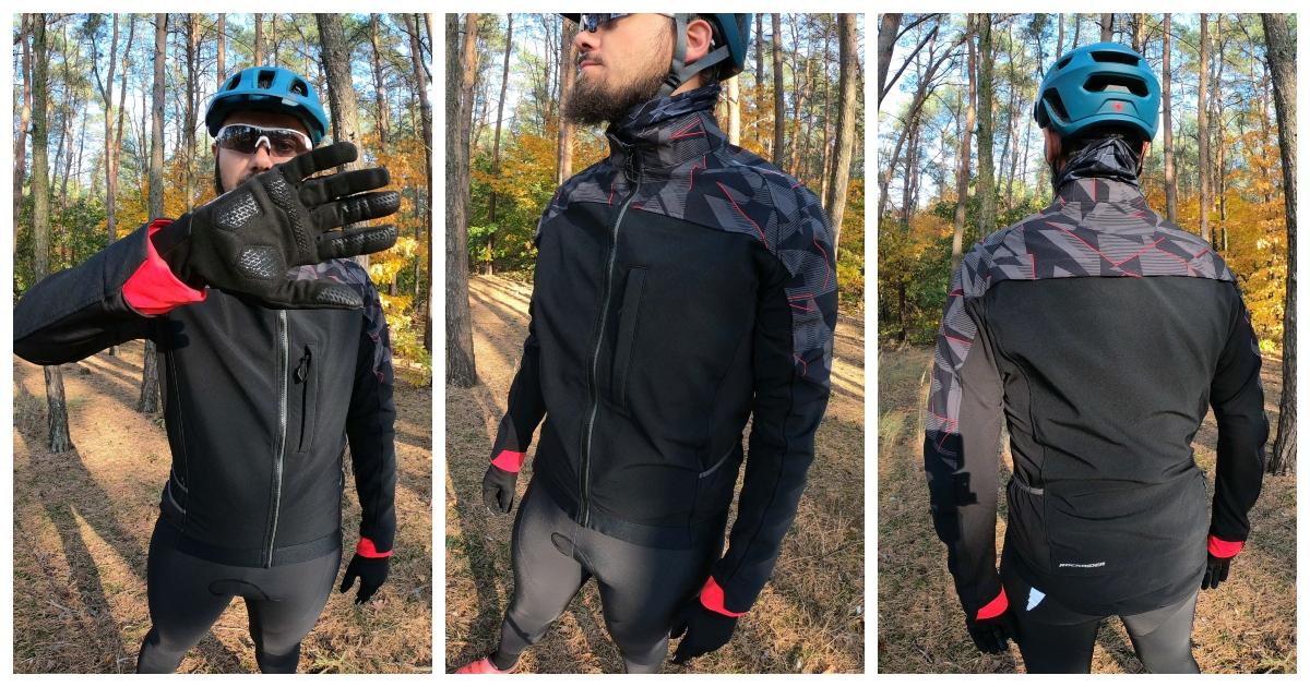 Kolarska odzież jesienna serii 500 z Decathlonu